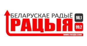 radio racja logo